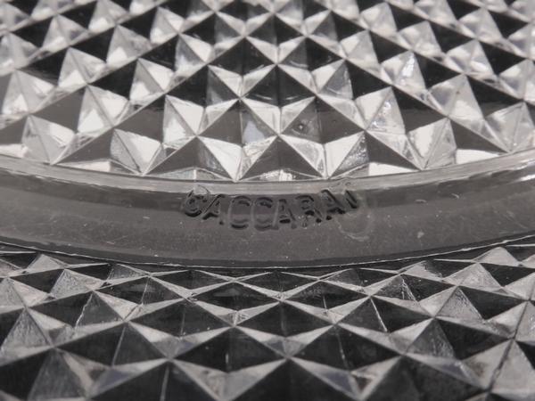 Plat à tarte / plateau en cristal de Baccarat, modèle pointes de diamants (Marie-Louise) - signé