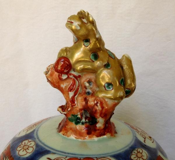 Grande potiche en porcelaine Imari fin XIXe bleue, rouge et or - 49cm