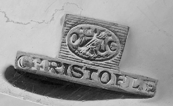 Couvert de service en métal argenté, Christofle, modèle Perles