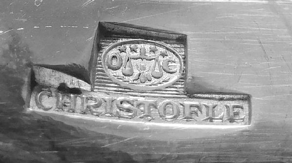 Louche en métal argenté, Christofle, modèle Perles