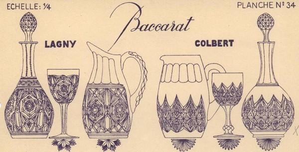 Carafe à vin en cristal de Baccarat, modèle Lagny - signée - 28cm