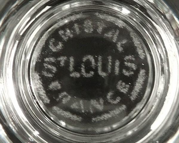 Verre à vin blanc en cristal de St Louis, modèle Jersey - signé - 11,2cm